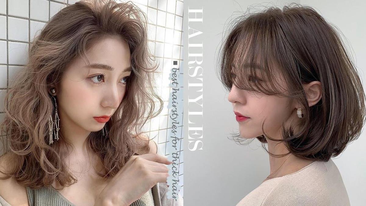 扁塌髮也有春天啦!韓國大勢「扁塌細軟髮」5款髮型推薦,視覺髮量暴增、還能蓬鬆一整天!