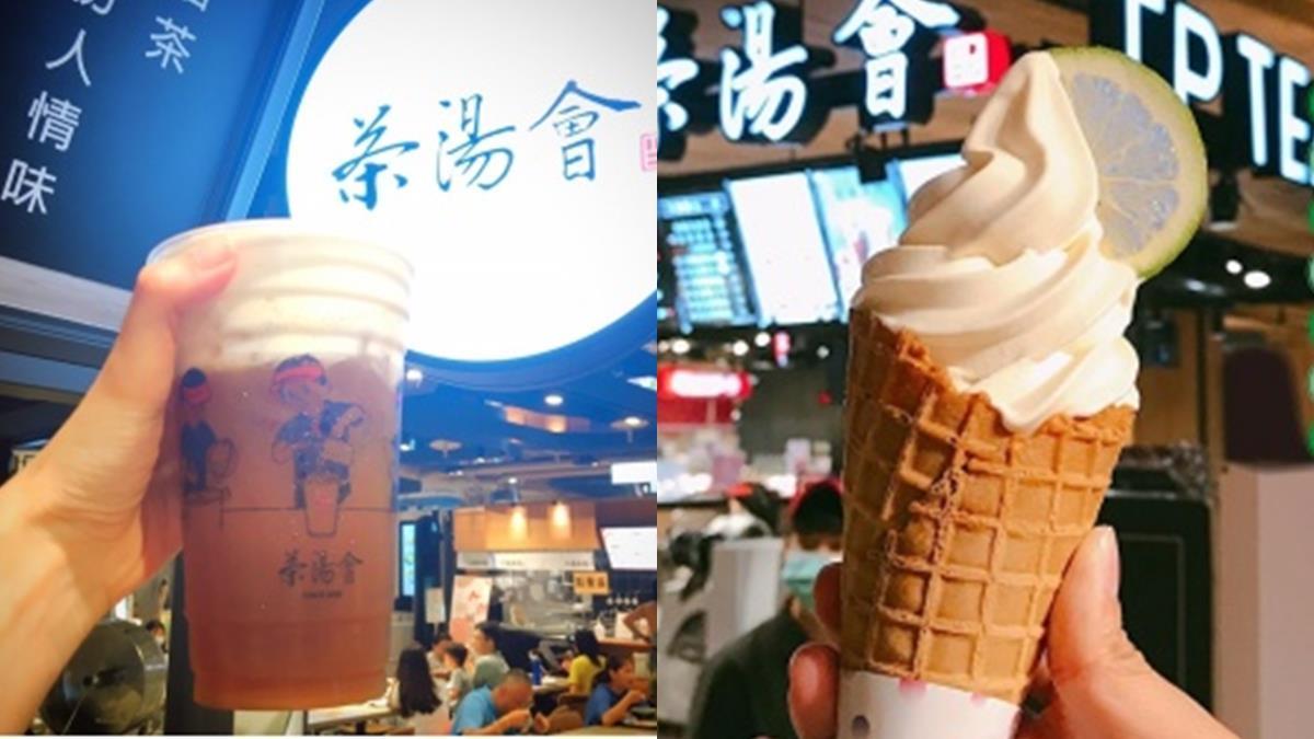 茶控最愛!老字號手搖「茶湯會」必喝TOP7大公開:連經典熱賣飲料也變成霜淇淋了!