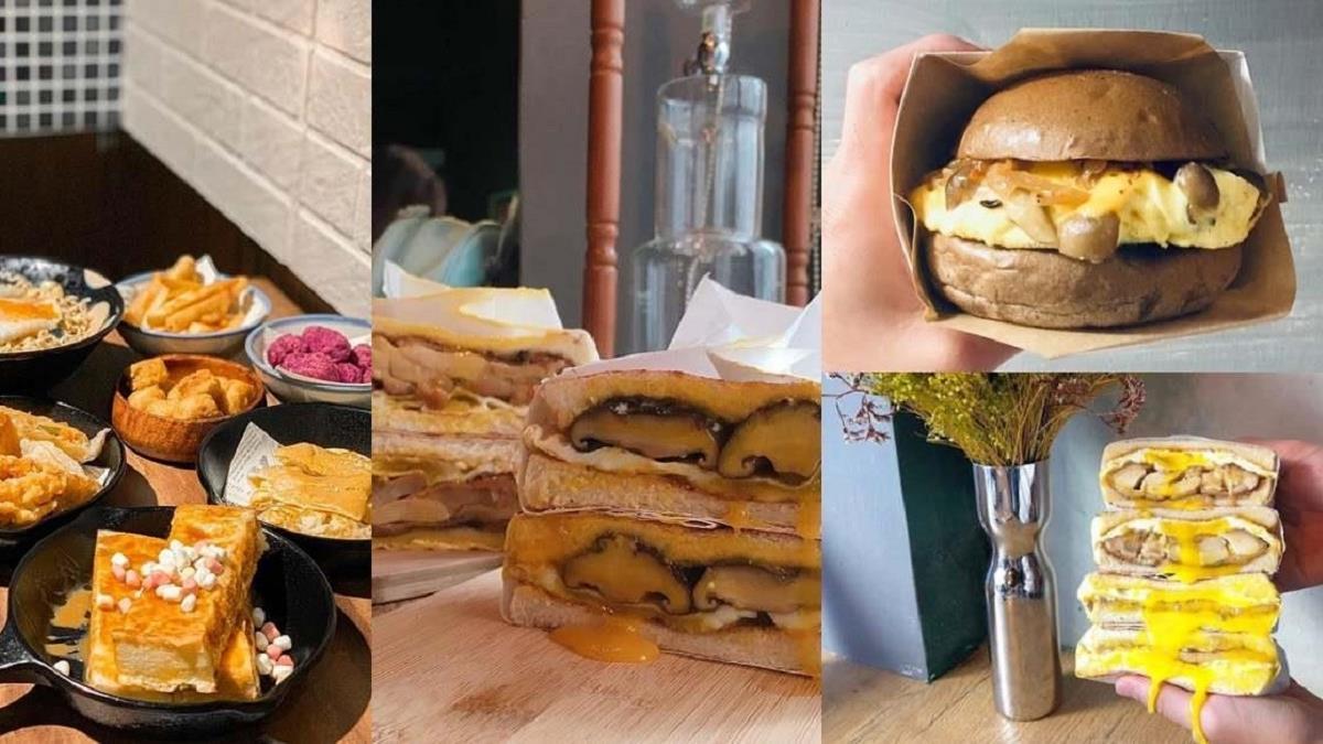 行天宮早餐店開戰!「6家銷魂早餐」讓人陷入選擇障礙,木炭麵包夾起司瀑布太犯規了喔!