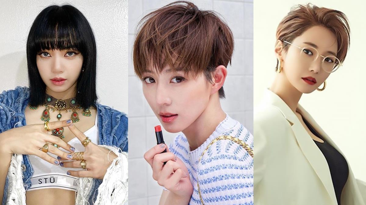 成為俏皮短髮女孩吧!多風格「女星短髮範本」,LISA艷后短髮、張鈞甯男孩風更顯年輕女人味!