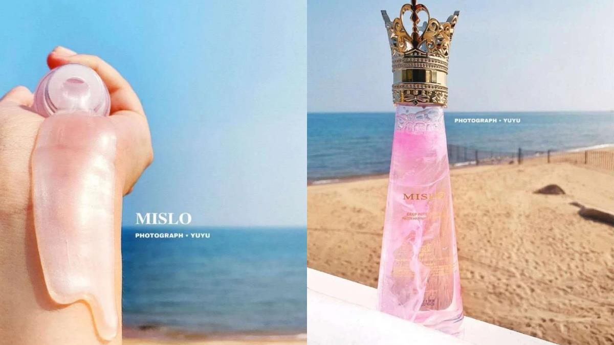 皇家御用沐浴乳♥超夢幻珍珠粉紫「閃耀皇冠沐浴乳」,還能自己調香味、打造持久獨特少女香~