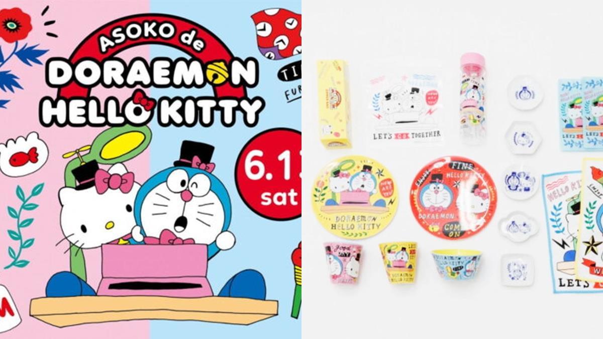 日本雜貨ASOKO x 「哆啦A夢&Hello Kitty」 超可愛原創設計非收不可