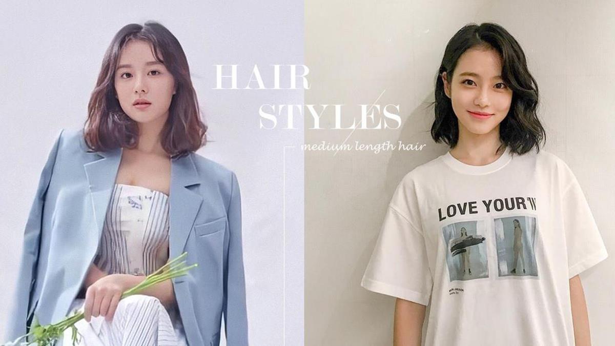 韓星都HOT中短髮過渡期!5款「及肩中短髮」髮型圖鑑,慵懶系外翹捲度超顯小臉!