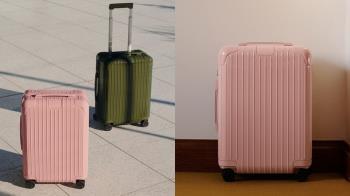 今夏就要這一咖!RIMOWA絕美「沙漠玫瑰」行李箱新品,經典抗紋「手機殼」也能Get到同款仙女色♡