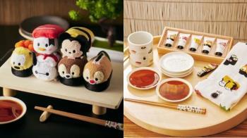 炸萌玉子燒米奇!日本迪士尼新品「Tsum Tsum壽司」文具&杯盤雜貨來搶荷包啦