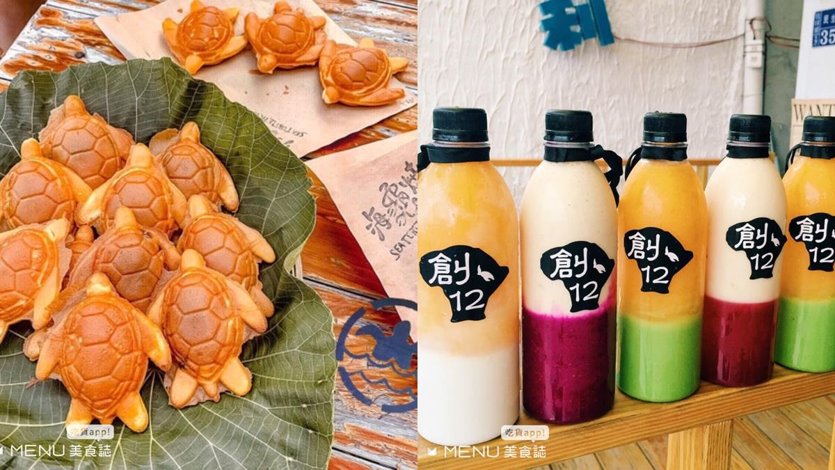 暑假就是要去外島玩!小琉球根本美食小天地!人氣麵店、分層果汁、牽絲起司餅,看完趕快衝一波啦!