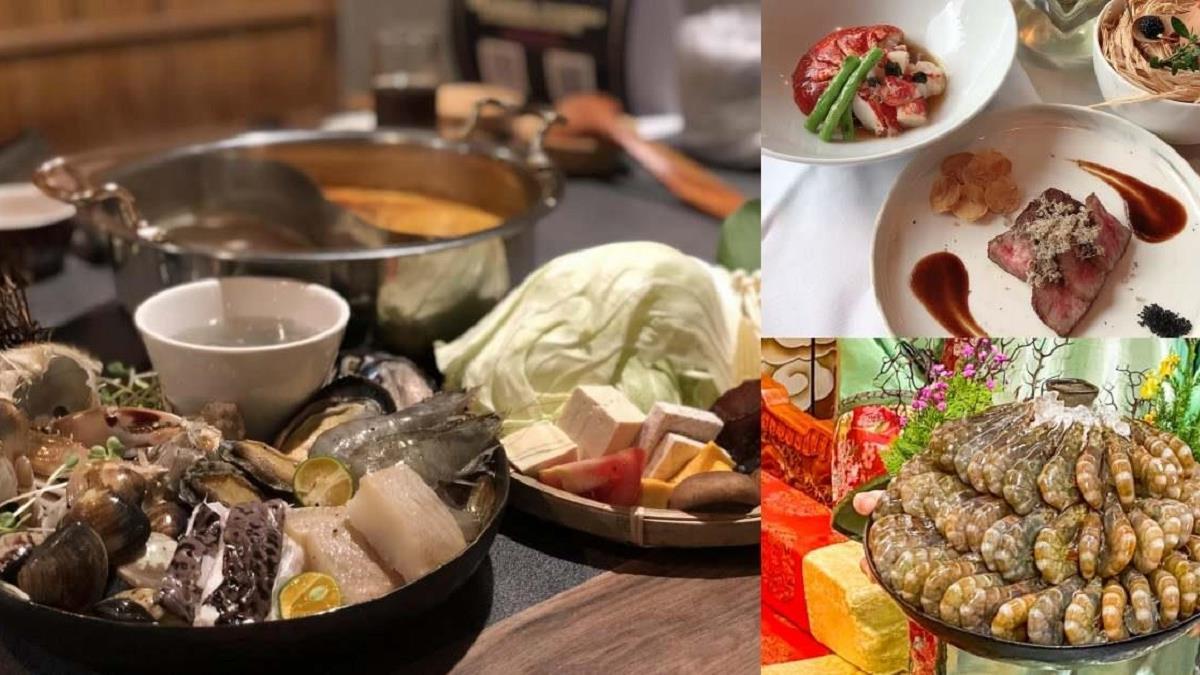 振興三倍券這樣用!精選7家餐廳用振興券「免費吃」,超夯火鍋、燒肉花少少吃爽爽!
