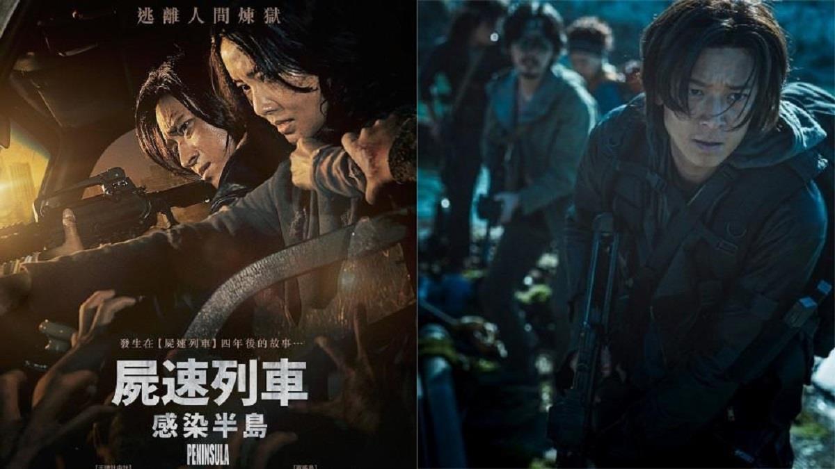 不用再等了!《屍速列車:感染半島》最大看點一次看,導演因為一個原因透露「後悔把孔劉寫死」?!
