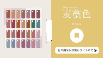 日本風靡「366日誕辰和色」測驗!一步驟測出幸運色、性格特徵與靈感詞