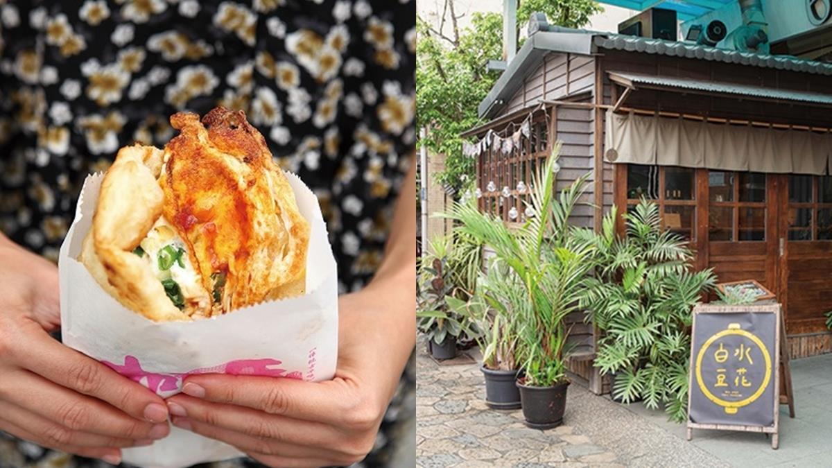 2天1夜出發啦!【宜蘭隱藏景點】不用再走觀光客行程,蔥油餅連在地人都從小吃到大