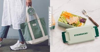 星巴克「薄荷綠新品」絕美亮相!環保餐盒、帆布袋等實用商品,居然只有一個地方買得到!