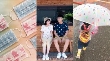 SOU・SOU第二波聯名登場!數字口罩、兒童便利傘,延續第一波超Q花色,即日起開賣!