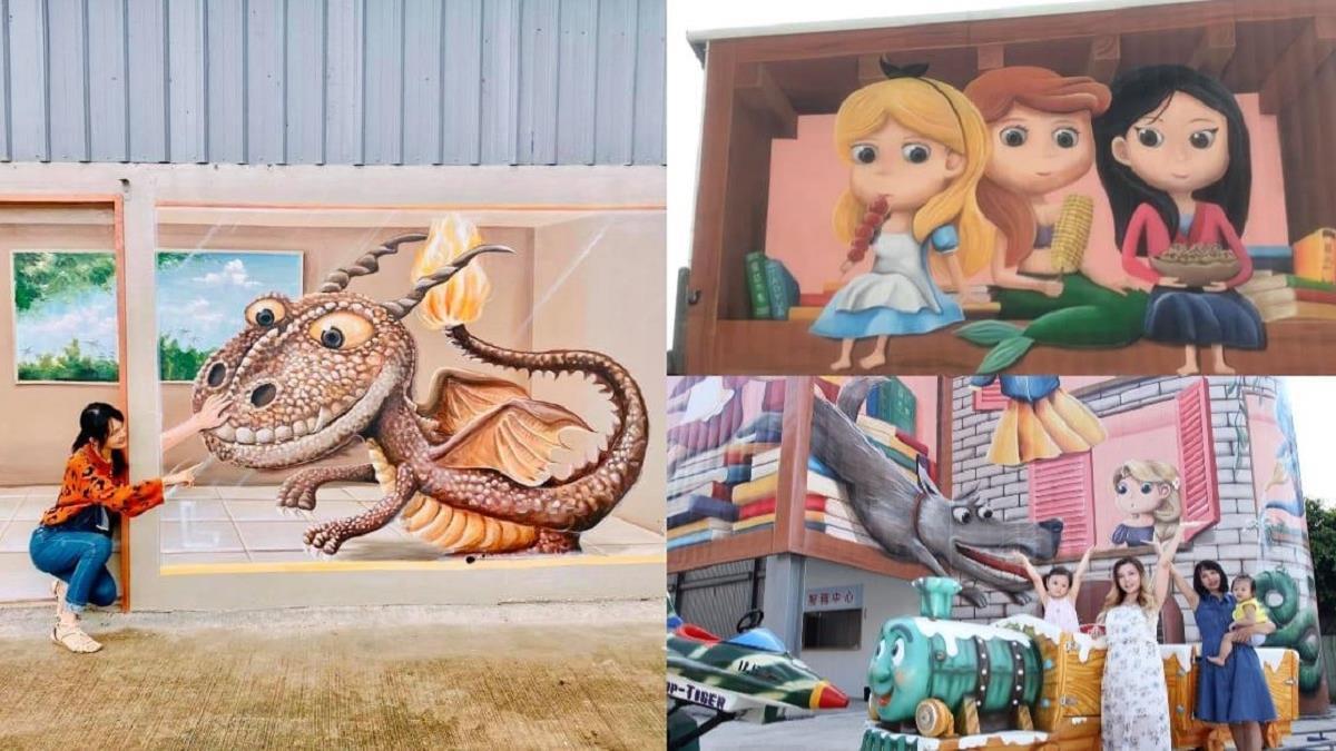 桃園最新夜市「童話市集」開幕了!全台首創3D彩繪牆,4000坪+200攤位讓你逛到腳軟、吃到嘴軟!