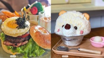 來花蓮看金針花順便吃美食!2020最新8家特色美食,從文青美食到在地小吃全都有,熊熊剉冰太殺底片啦!