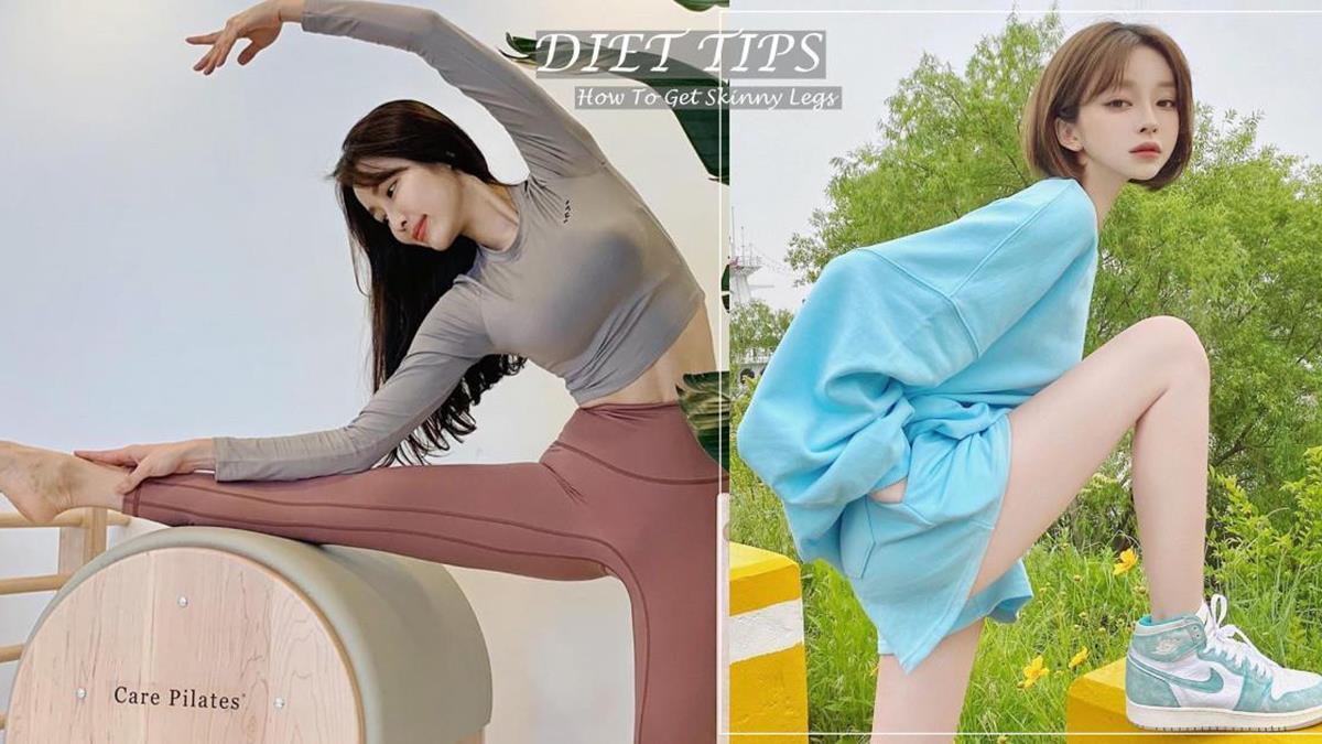 穿衣服看起來像灌香腸?!教練傳授「3招瘦大腿運動」,加碼3個雕塑瑜珈打造逆天鉛筆腿!