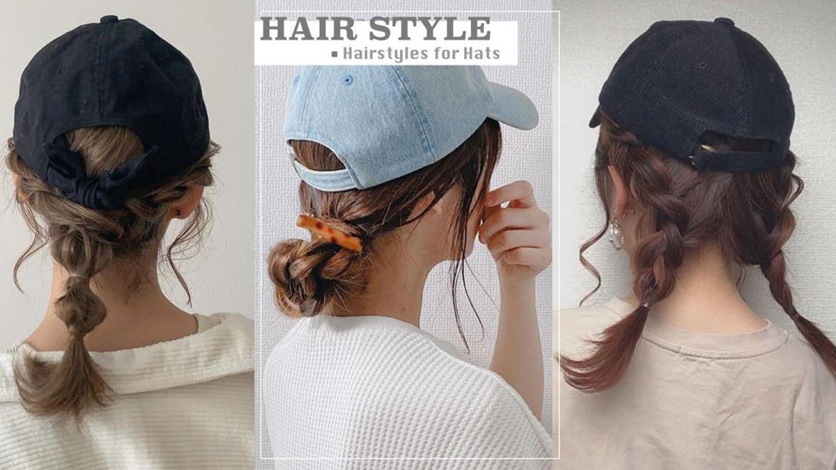 戴帽子髮型也能很百變!5款夏日「帽子X編髮」髮型教學,編織馬尾還能讓帽子不怕風吹就飛走~