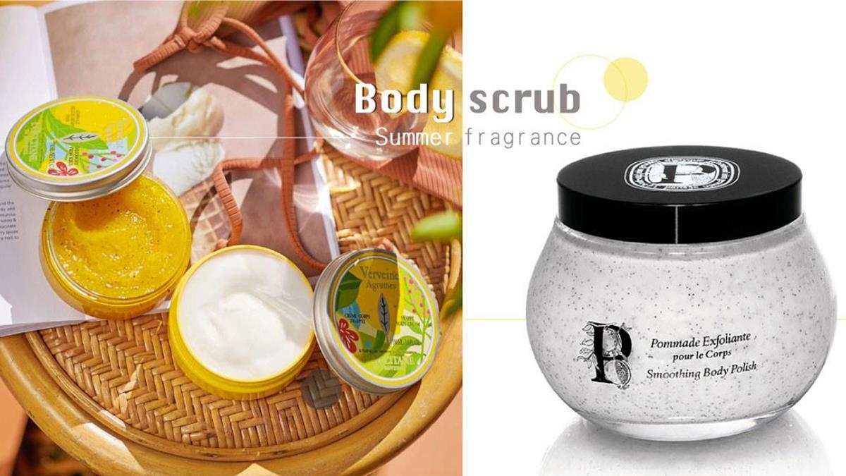 不能怠慢我們仙女的Body!6款專櫃「身體磨砂膏」推薦,在家也能享受SPA待遇般沐浴~