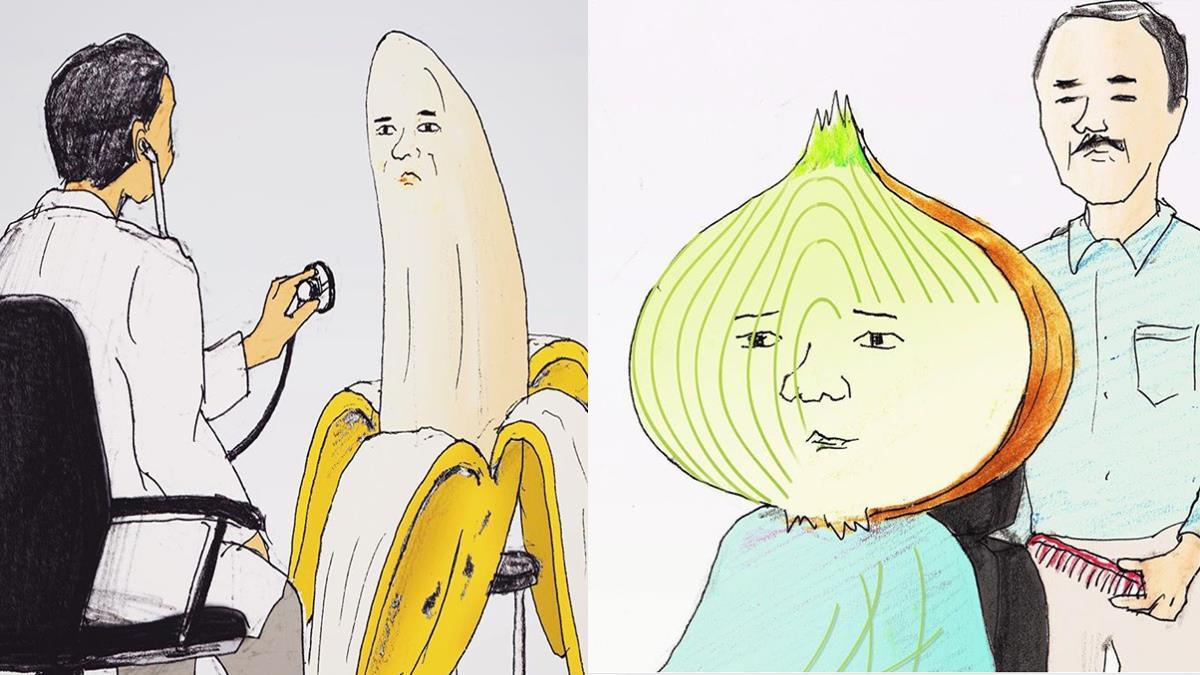 你知道香蕉看醫生有多難為情嗎?7個超爆笑蔬果無奈的日常大公開,玉米先生吹頭髮陣陣飄香實在太誘人啊!
