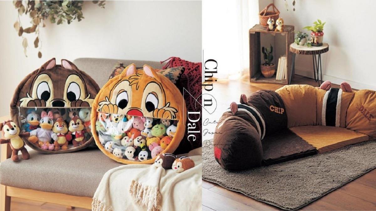 把可愛通通裝進去!迪士尼推出全新「奇奇蒂蒂家居系列」,超實用收納包、耳朵帽都超欠敗!