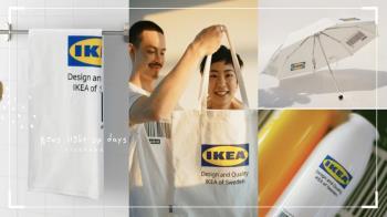 IKEA首次推出服裝生活雜貨全網等上市!浴巾、T恤、雨傘必收,7/23台灣搶先賣