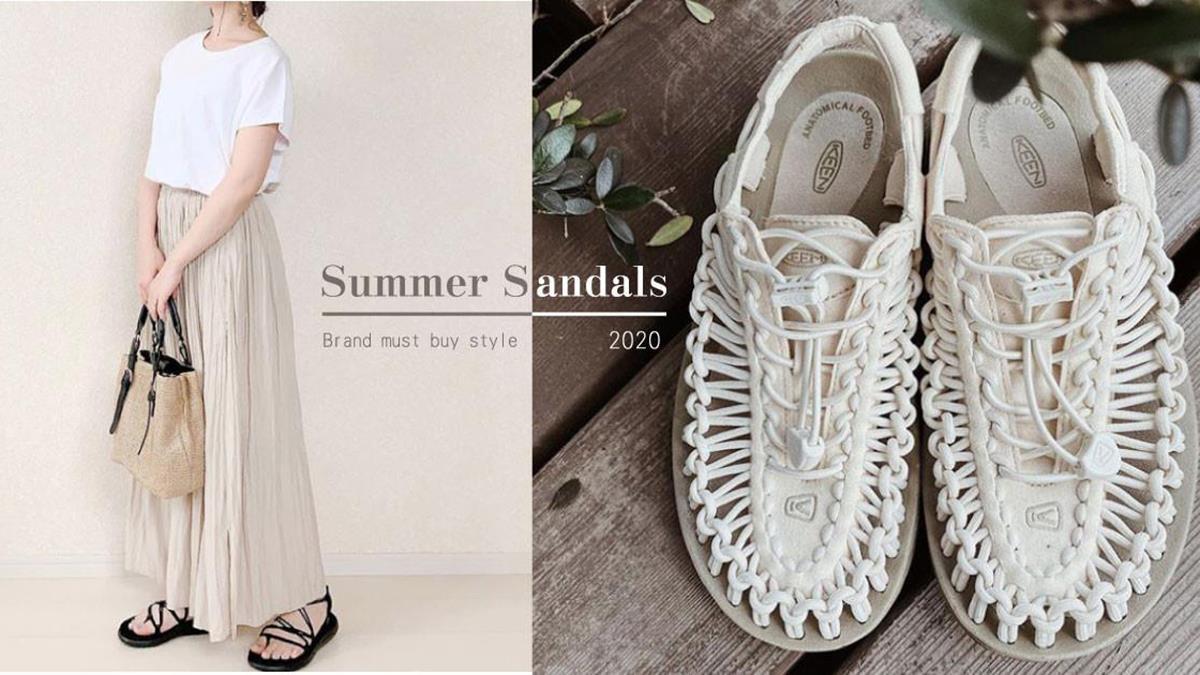 夏天沒有涼鞋怎麼行!精選3款「超百搭涼鞋」必收款,編織涼鞋讓腳背看起來更纖細了~
