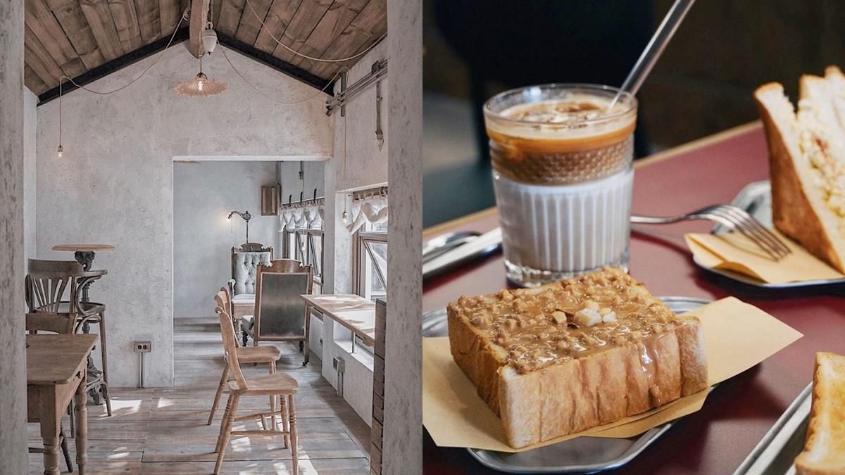 點燃你的文青老靈魂!5間台南必訪「復古咖啡廳/古著小店」,一踏進再也不捨離去!