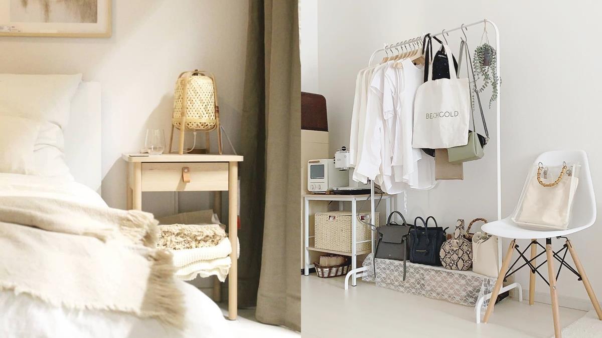 放心啦,不用花大錢!女子超好評冷淡系「IKEA家飾TOP8」收納兼裝飾,質感LEVEL UP!