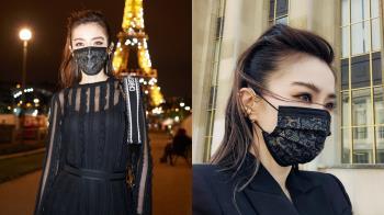 口罩撐起女王氣場像極了愛情!中衛X謝金燕設計「性感黑蕾絲口罩」,5款新色不用排隊換購就有~