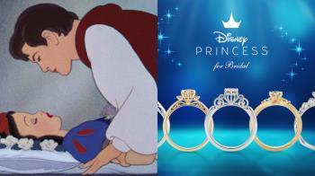 公主愛情浪漫物語!迪士尼公主超夢幻「魔法婚戒」,客製化迪士尼角色、每款都有真愛語錄~