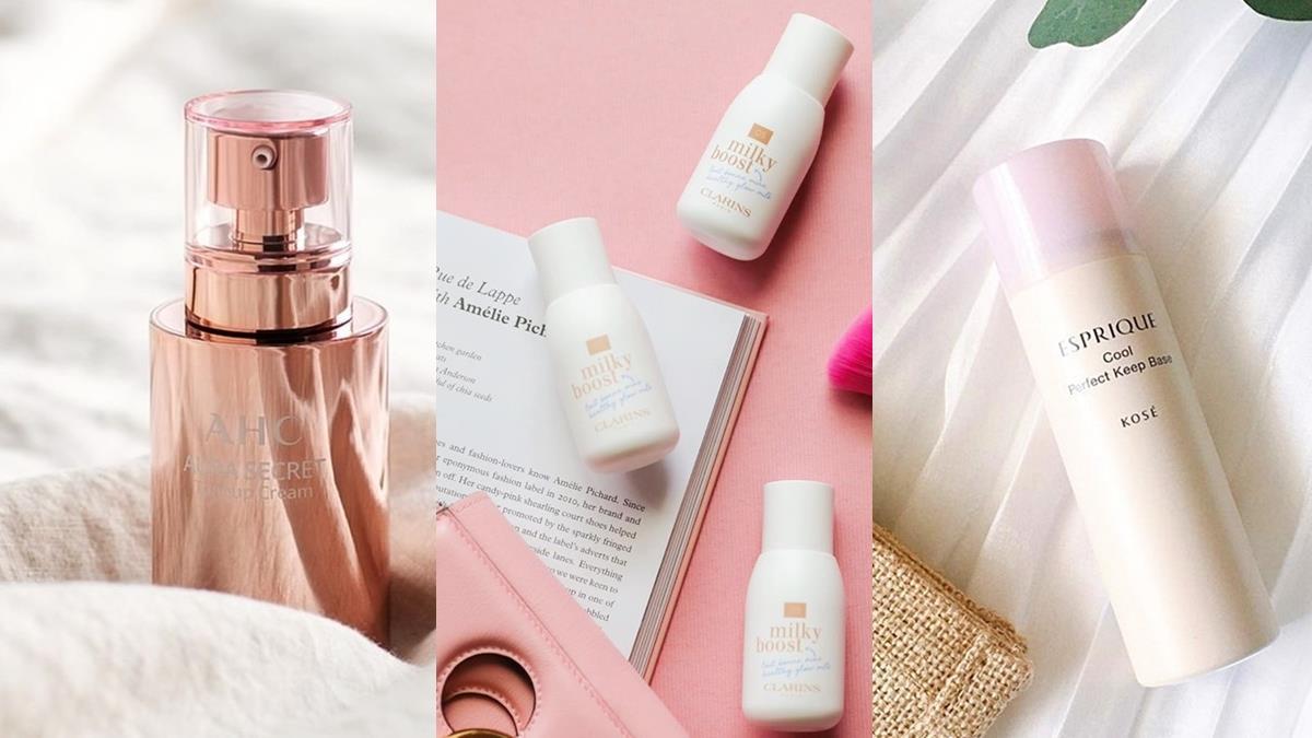 這個夏天就決定是你了!網友大推7款輕盈透亮「超薄妝前乳」,還能當素顏霜一瓶多用超划算!