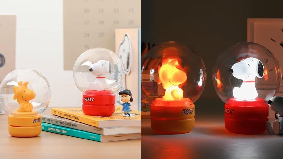 陪你安心一覺到天亮!史努比「香氛小夜燈」新登場,還有2種超療癒的助眠香氛~