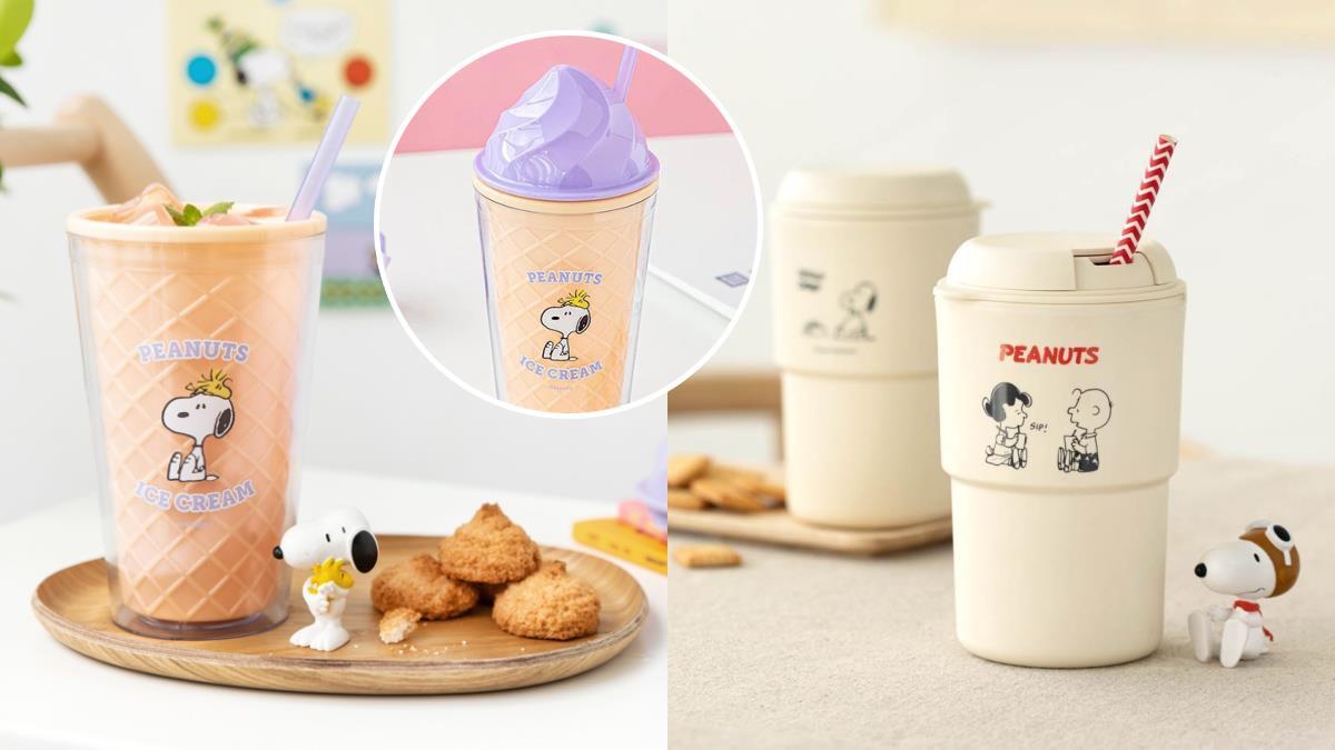 可愛到捨不得離手!韓國2款「史努比聯名環保杯」神療癒,連杯身杯蓋都是超Q馬卡龍冰淇淋~