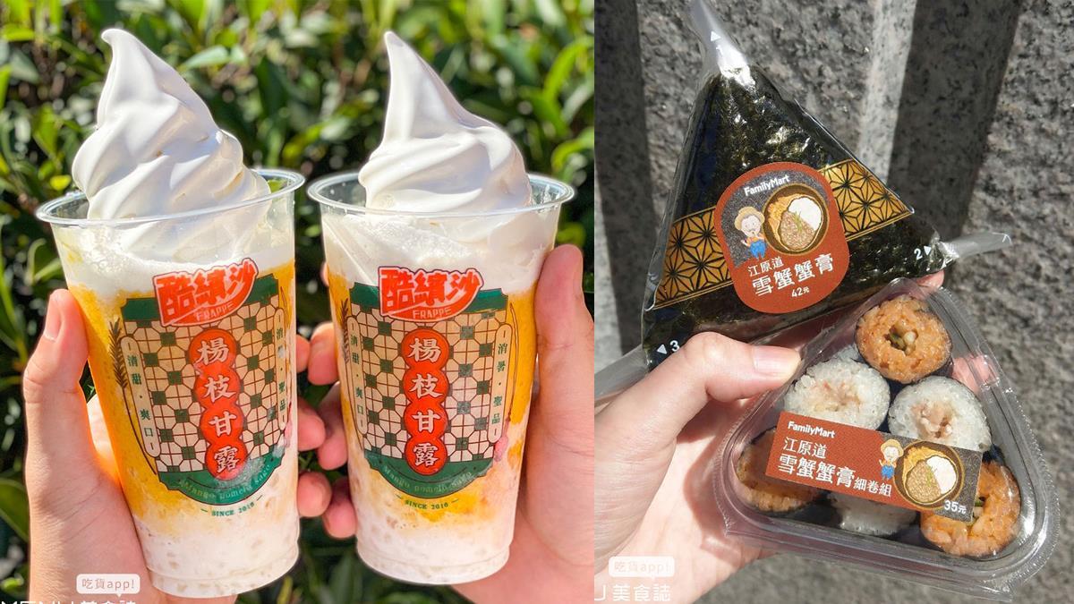 MENU美食趨勢7月報:冰品通通來,幾乎全家都買得到!還有不能去韓國也能回味一下的江原道