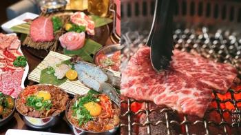 看看那個油花!高雄內行人都指定要吃的4家燒肉推薦:除了必點鹽蔥牛舌,還有內臟大比拼!