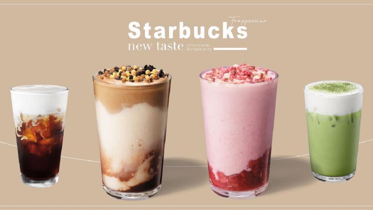 有一股瓜味!星巴克「草莓脆片、巧克力香蕉脆餅」優格星冰樂新上市,哈密瓜布丁用料超實在!