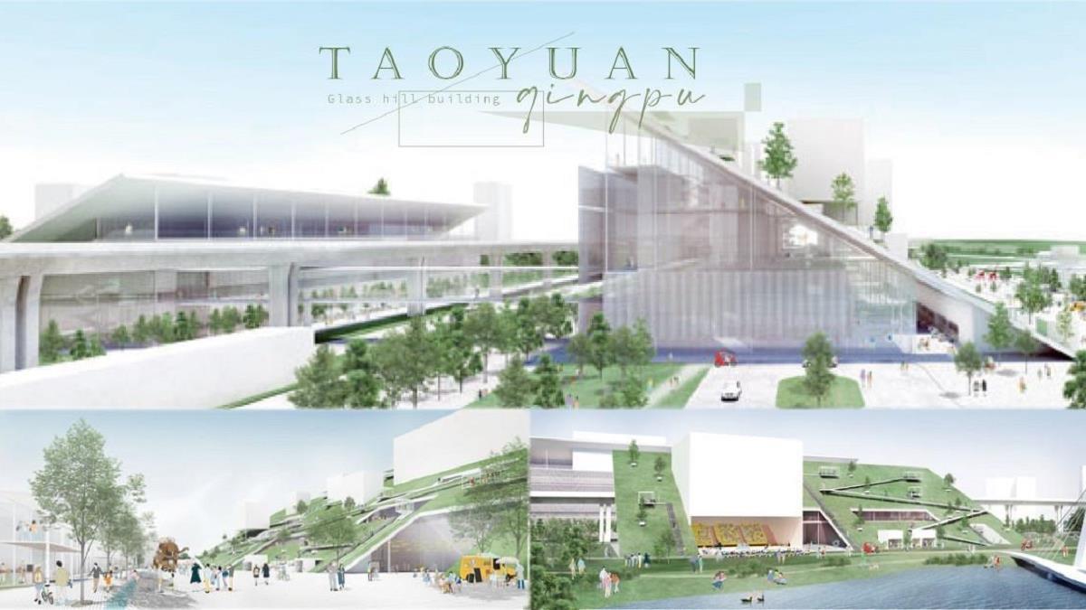 桃園青埔的厲害景點也太多! 9.8公頃新美術館「玻璃山丘」絕美吸睛,預計2022年完工!
