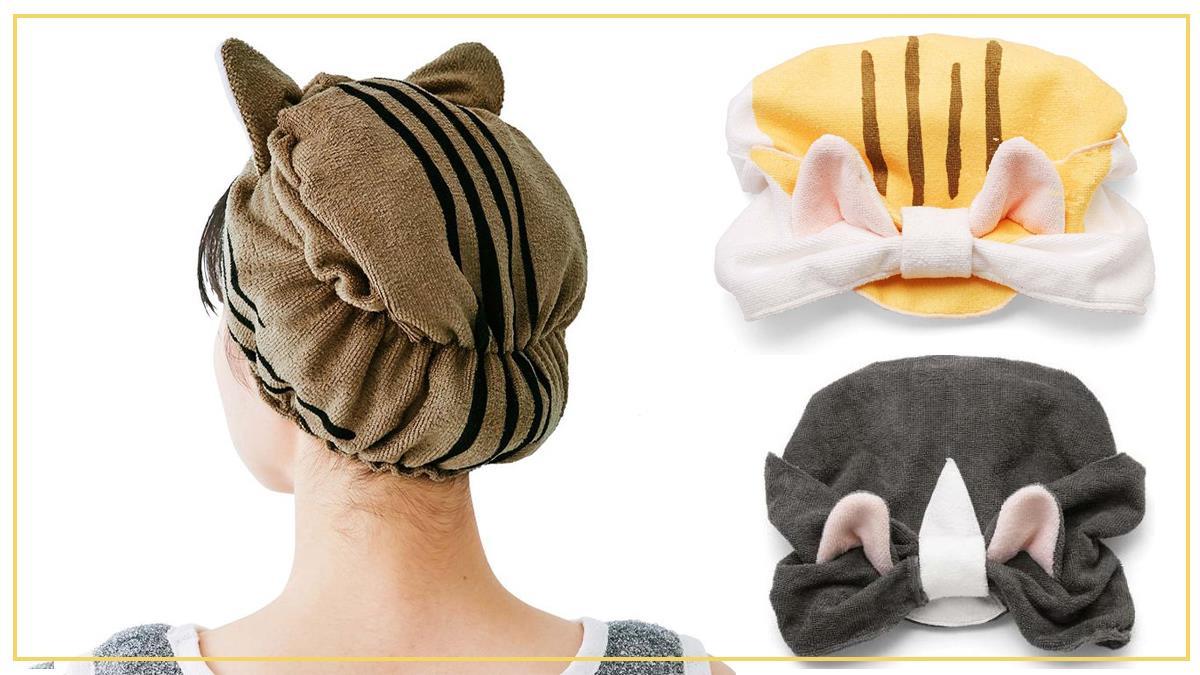 懶得吹頭髮就變成貓吧!日本治癒滿點「貓耳速乾髮帽」,坐在鏡子前不小心就被自己可愛到~