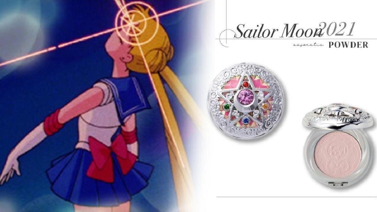 代替月亮耍漂亮!美少女戰士2021年限定「變身蜜粉盒」登場,華麗銀色搭配五彩炫光有夠精緻!