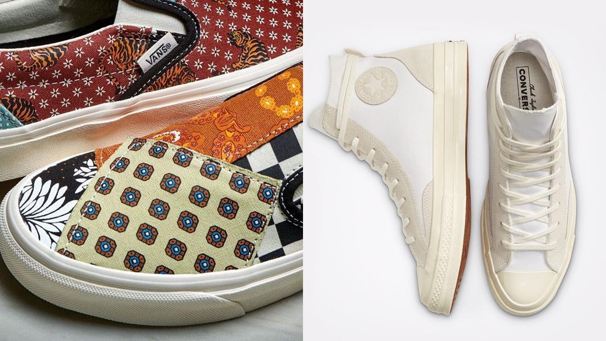絕對是潮人必備鞋款!各款球鞋推出「復古撞色拼接」,穿出個人風格撞鞋也不怕!