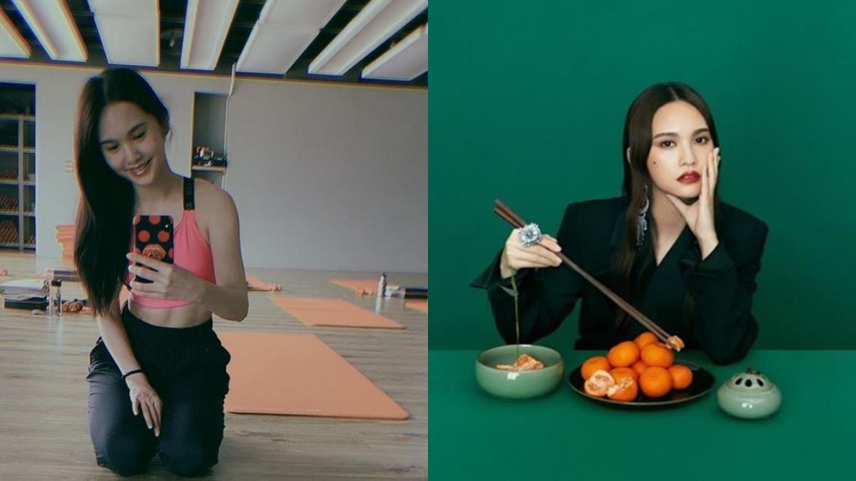 四個月甩肉7kg!楊丞琳分享「瘦身四絕招」,善用間歇性斷食讓纖細身材提早歸隊~