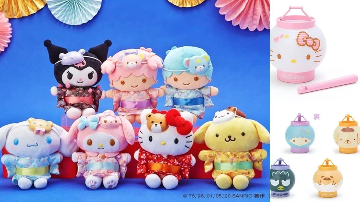 三麗鷗推出「夏日祭典系列」!Hello Kitty、美樂蒂穿上超萌浴衣,還化身成燈籠&蘋果糖