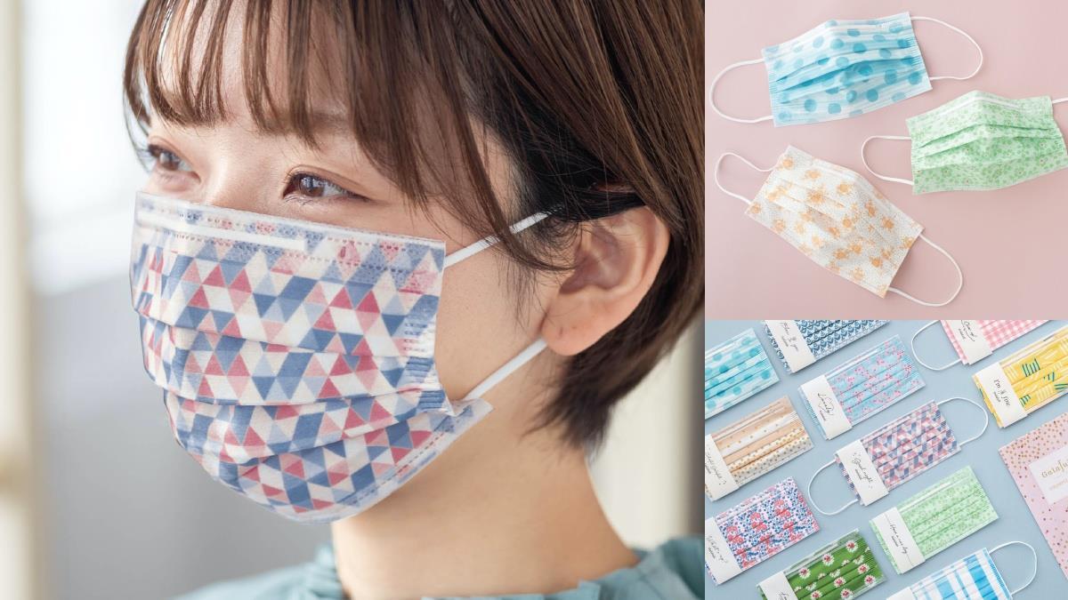 讓口罩幫穿搭加分!日本唯美夢幻「印花口罩」開賣,簡約格紋、復古碎花療癒每一天~