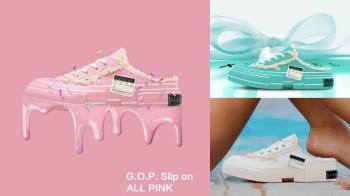 每走一步都是甜美香氣!xVESSEL新款穆勒帆布鞋甜度破表,草莓冰淇淋、香草歐蕾征服你的心~