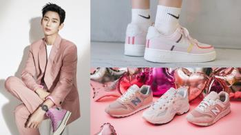 情人節限定粉紅泡泡款!韓星也瘋狂的「粉色甜心」球鞋圖鑑,想跟男神同款就快跟上!