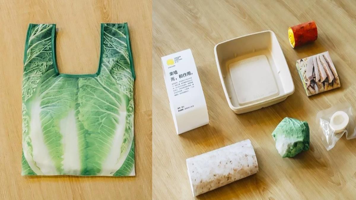 心靈專用的便當!朱銘美術館超Q「藝術力便當」,米飯是毛巾、水煮蛋是肥皂,期間限定只要1元♥