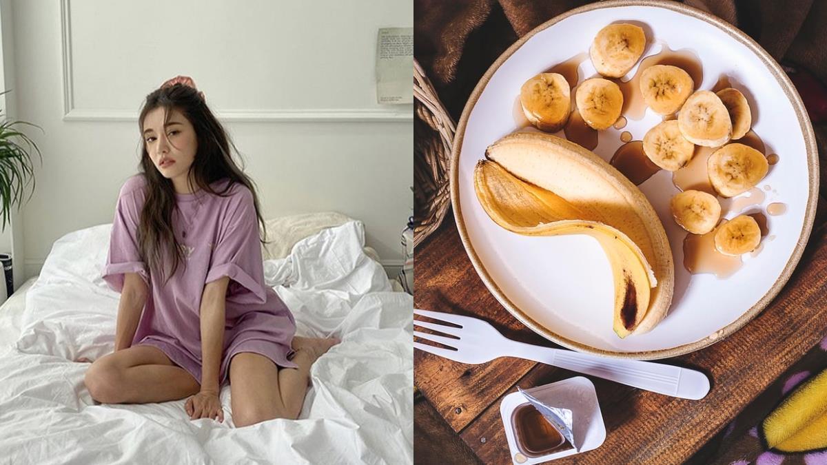 睡醒不再變豬頭!簡單快速消除水腫臉6大秘訣:原來改變睡姿、吃香蕉能幫助擊退水腫?!