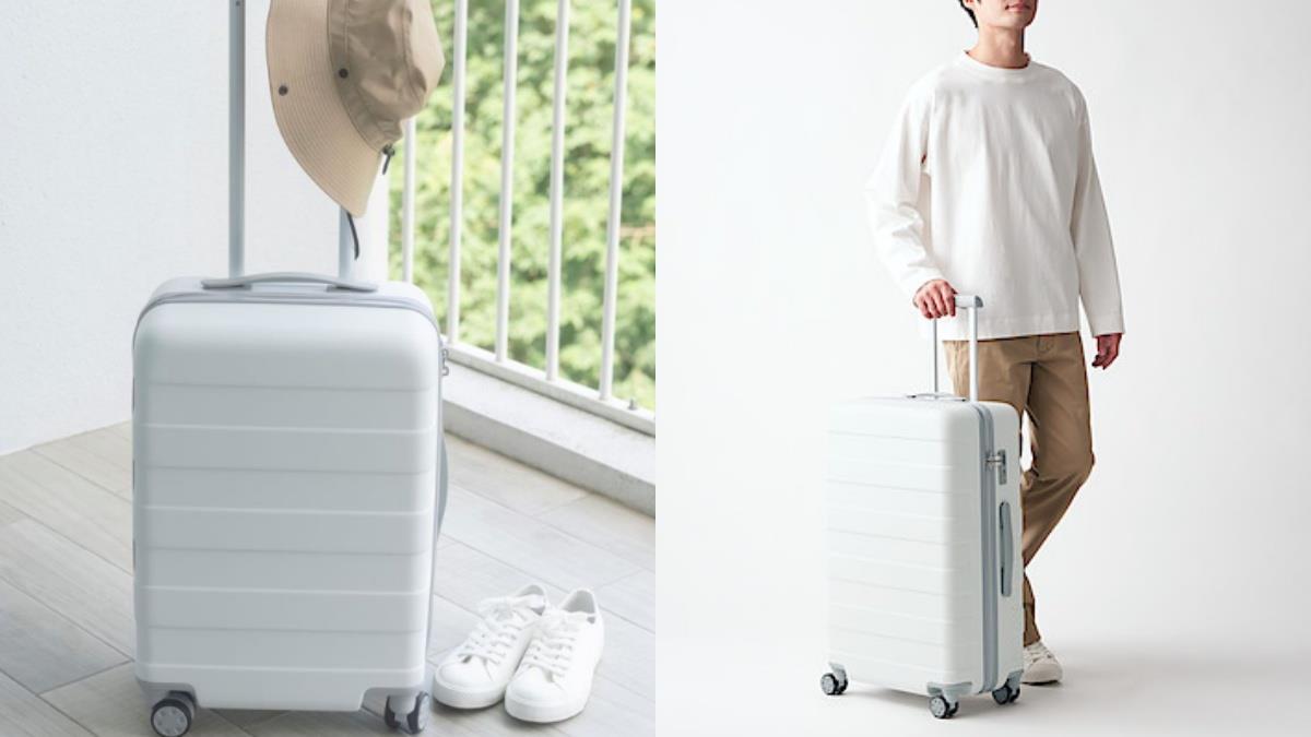 拖這咖文青味爆棚!MUJI行李箱超療癒「無印白新色登場」,3大實用特點可不只有顏值高而已~
