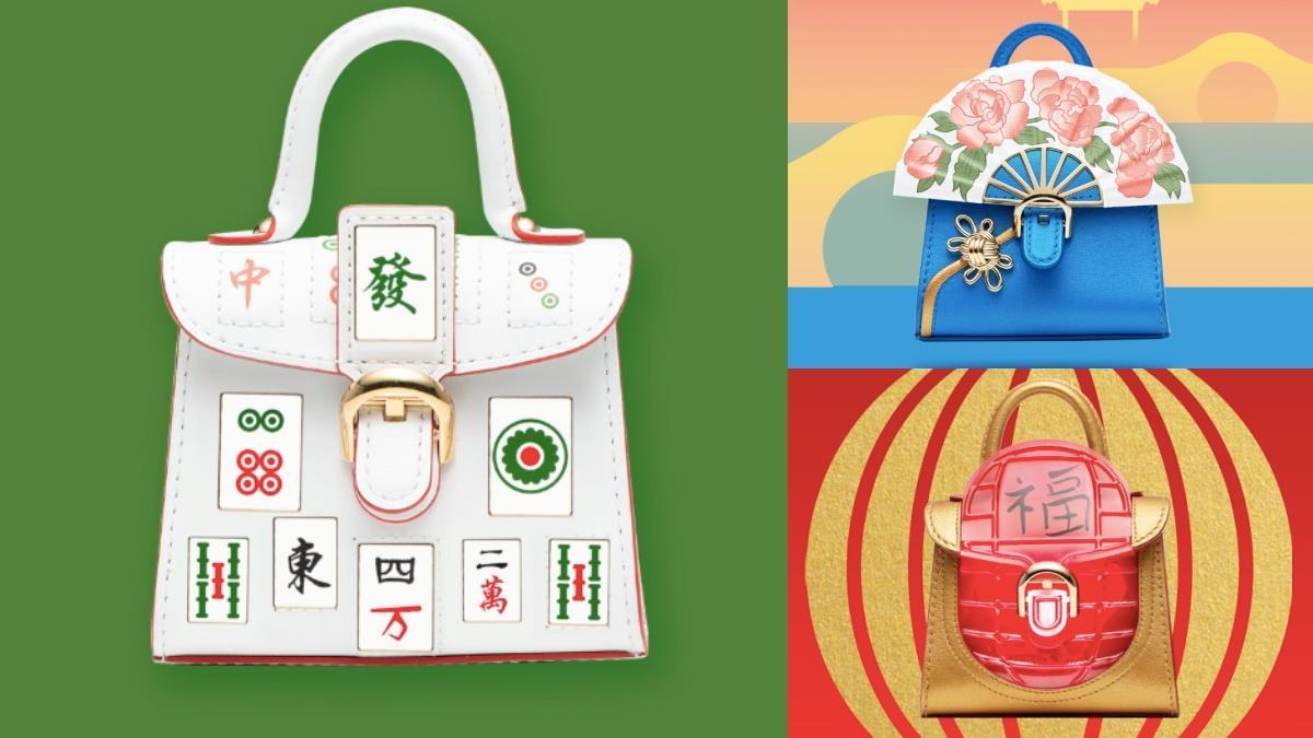 想發財的牌咖必備!DELVAUX限定「中國風」袖珍包款,福氣包、麻將包放在桌上秒變「普渡包」?