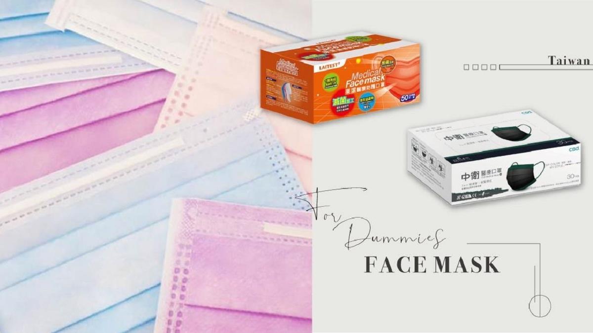 全台「口罩販售懶人包」!丹寧粉、愛馬仕橘、漸層款哪裡買&何時預購,通通整理好啦~