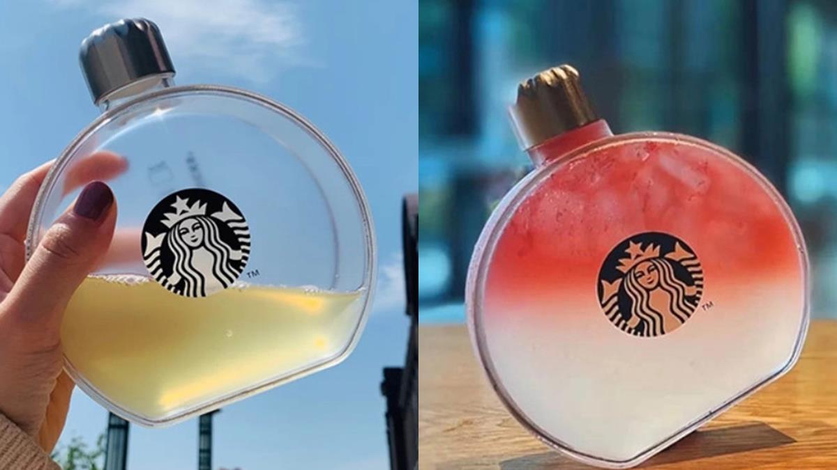 星巴克「透明圓形水瓶」絕美登場!香水瓶外型+半透明磨砂材質,拿在手上直接質感破表